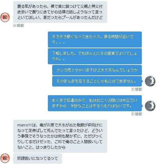 f:id:kuroihikari:20150928075435j:plain