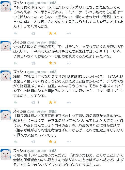 f:id:kuroihikari:20151012141429j:plain