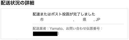 f:id:kuroihikari:20151021075255j:plain