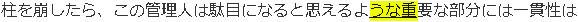 f:id:kuroihikari:20151028102632j:plain