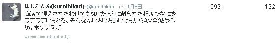 f:id:kuroihikari:20151110083207j:plain
