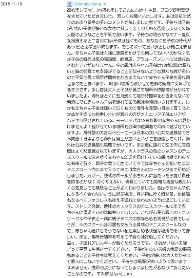 f:id:kuroihikari:20151122195714j:plain