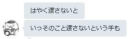 f:id:kuroihikari:20151215231905j:plain
