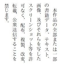 f:id:kuroihikari:20160303082140j:plain