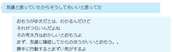 f:id:kuroihikari:20160315080551j:plain