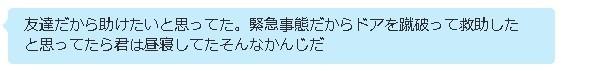 f:id:kuroihikari:20160315080656j:plain