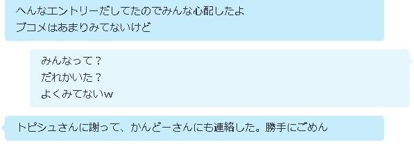 f:id:kuroihikari:20160315080750j:plain