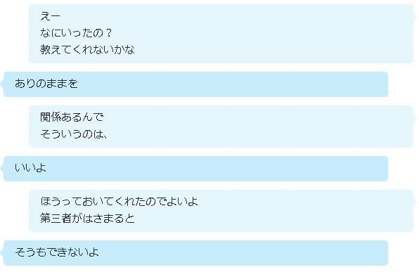 f:id:kuroihikari:20160315080857j:plain