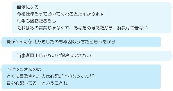 f:id:kuroihikari:20160315081019j:plain