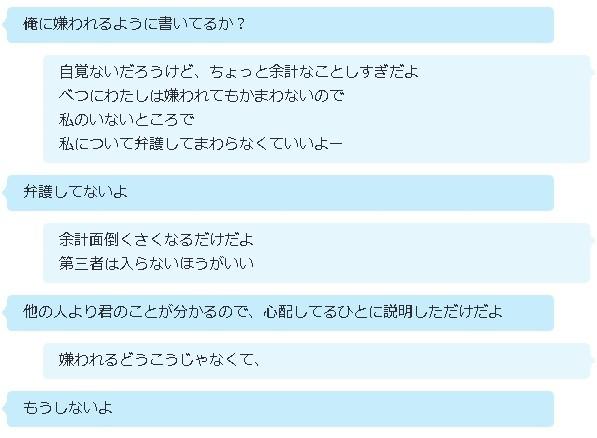 f:id:kuroihikari:20160315081237j:plain