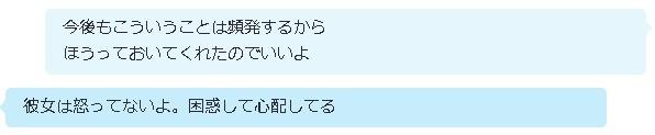 f:id:kuroihikari:20160315081659j:plain