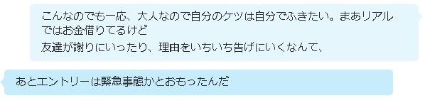 f:id:kuroihikari:20160315081801j:plain