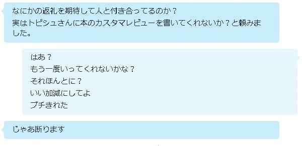 f:id:kuroihikari:20160315081920j:plain