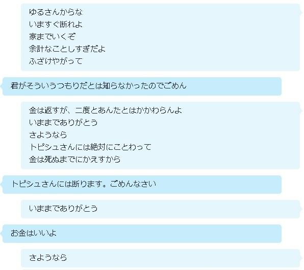 f:id:kuroihikari:20160315081932j:plain