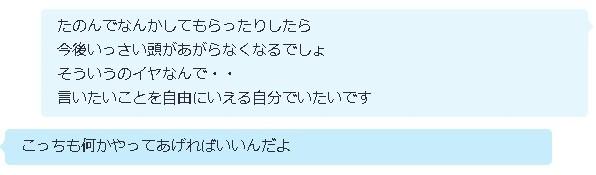 f:id:kuroihikari:20160315082100j:plain
