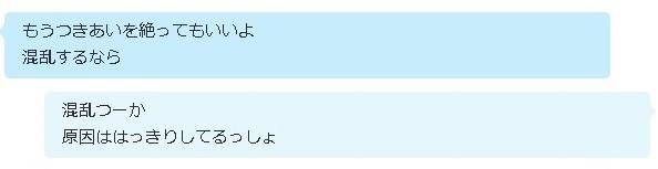 f:id:kuroihikari:20160315082159j:plain