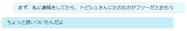 f:id:kuroihikari:20160315082435j:plain
