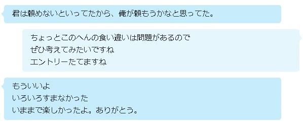 f:id:kuroihikari:20160315082447j:plain