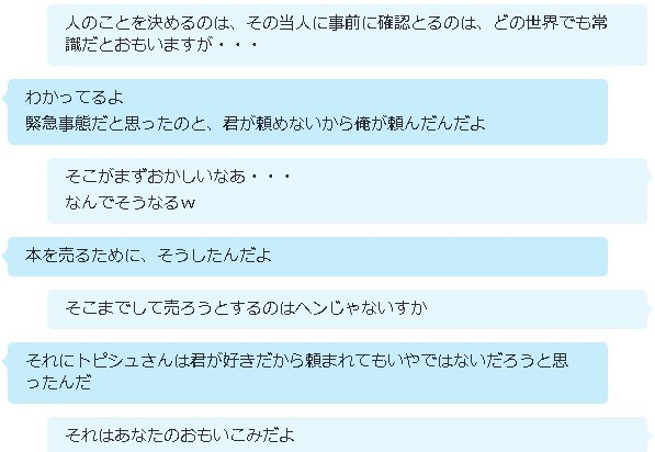 f:id:kuroihikari:20160315082620j:plain