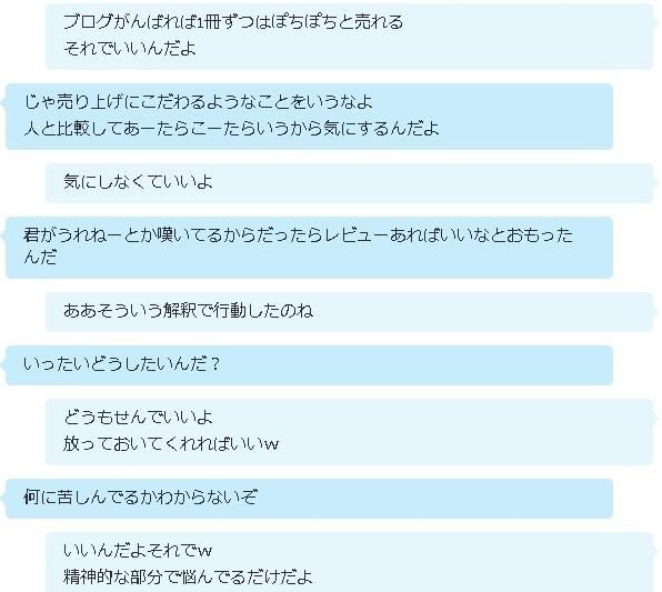 f:id:kuroihikari:20160315082632j:plain