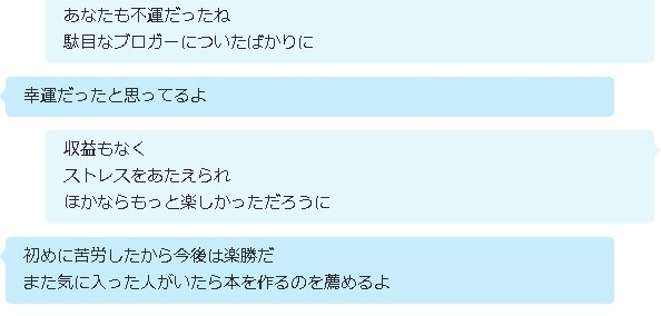 f:id:kuroihikari:20160315082745j:plain
