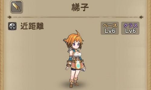 f:id:kuroihikari:20160401044238j:plain