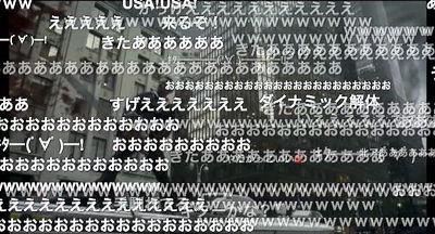 f:id:kuroihikari:20160424084212j:plain