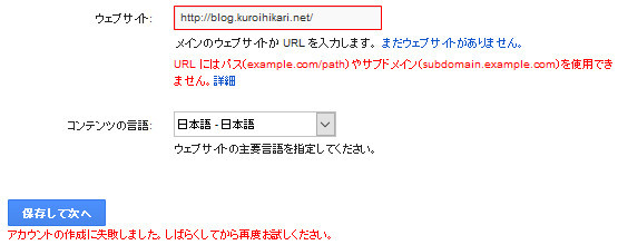 f:id:kuroihikari:20160910024556j:plain
