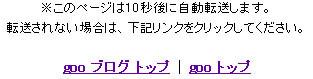 f:id:kuroihikari:20160919060024j:plain