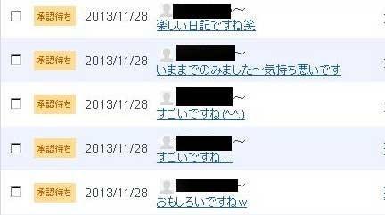 f:id:kuroihikari:20160919095022j:plain