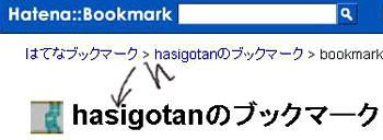 f:id:kuroihikari:20160919111537j:plain