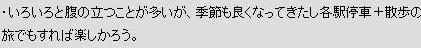 f:id:kuroihikari:20160919115323j:plain