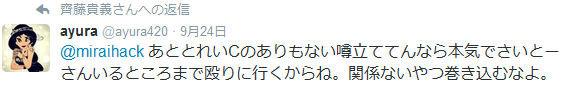f:id:kuroihikari:20160930072009j:plain