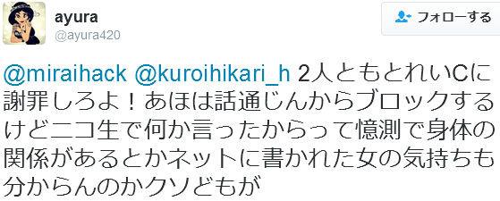 f:id:kuroihikari:20160930074508j:plain