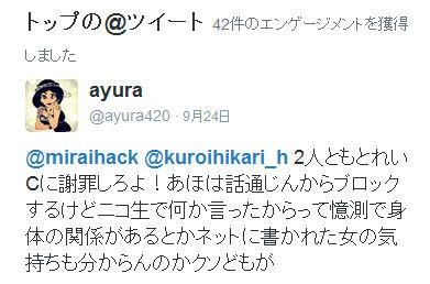 f:id:kuroihikari:20160930075903j:plain