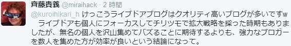 f:id:kuroihikari:20161015050422j:plain