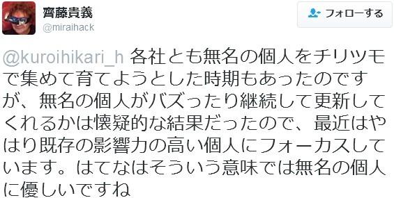 f:id:kuroihikari:20161015053600j:plain