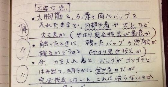 f:id:kuroihikari:20161019201625j:plain