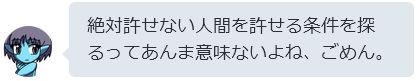 f:id:kuroihikari:20161023055205j:plain