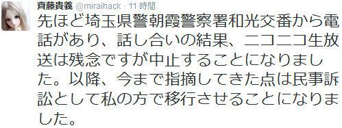 f:id:kuroihikari:20161027024258j:plain