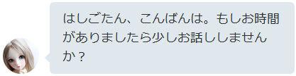 f:id:kuroihikari:20161027035500j:plain