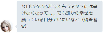 f:id:kuroihikari:20161027035501j:plain