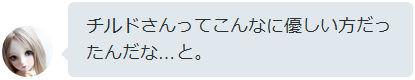 f:id:kuroihikari:20161027042017j:plain