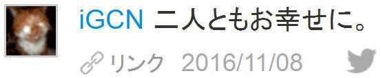 f:id:kuroihikari:20161109113843j:plain