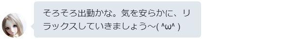 f:id:kuroihikari:20161116020428j:plain