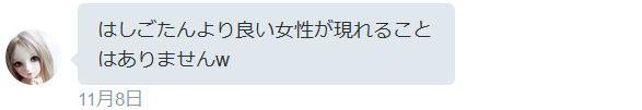 f:id:kuroihikari:20161116030026j:plain