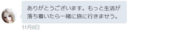 f:id:kuroihikari:20161116032319j:plain