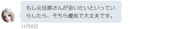 f:id:kuroihikari:20161116032320j:plain
