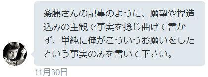 f:id:kuroihikari:20161203160350j:plain