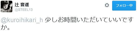 f:id:kuroihikari:20161203161838j:plain